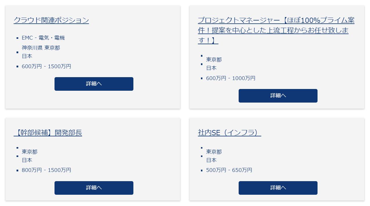 Mobility 株式 technologies 会社