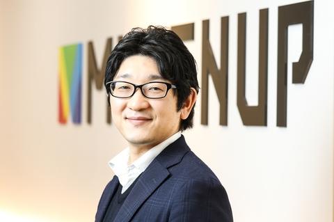 MUGENUP伊藤勝悟